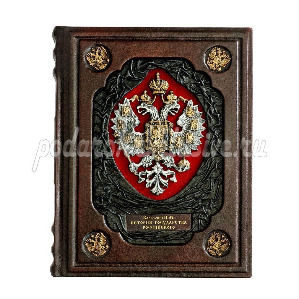 Подарок для начальника генерала